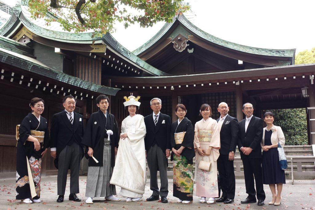 Wedding No. 3