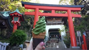 Ice cream at Enoshima Island