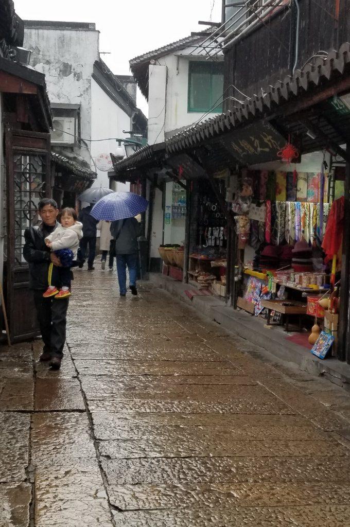 Street in Zhujuajuao