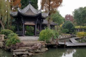 Kezhi Garden