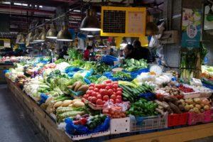 Taikang Foodmarket