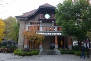 Starbucks in typical French Concession style house